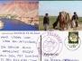 2010 - Post aus Afghanistan